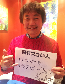 1268-yamauchi.jpg